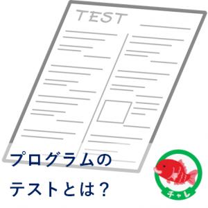 """第5回""""会議コスト教える君""""開発日誌"""